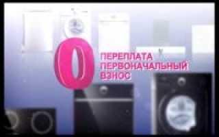 Евразийский банк личный кабинет — вход, регистрация