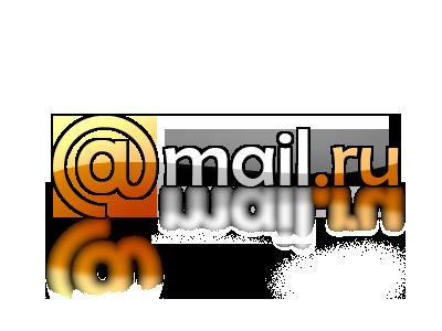 pochta-mail-ru.png
