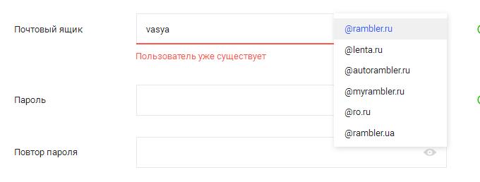 pochta-rambler-besplatnaya-registraciya-pochtovogo-yashhika5.png
