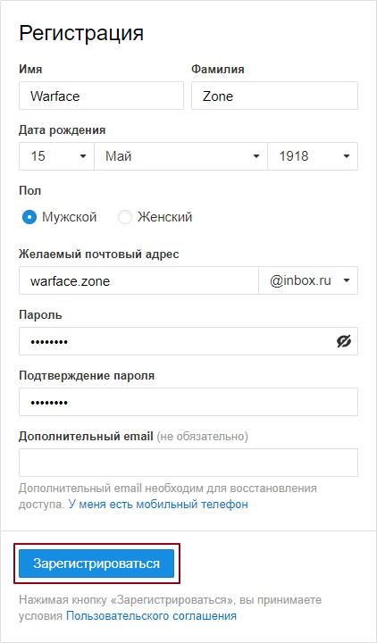 rvvsbonv_1_2.jpg