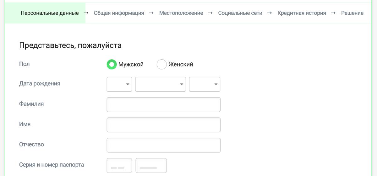 ekapusta-register.png