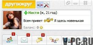 1437074527_1394104279_drug-vokrug-socialnaya-set-2.jpg