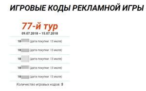koly-300x188.jpg