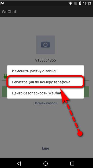 log-in.png