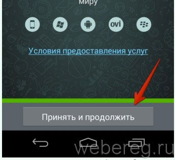 whatsapp-9-346x317.jpg
