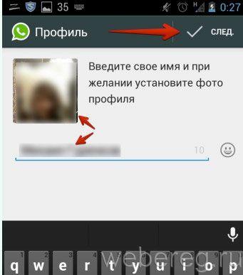whatsapp-12-341x387.jpg