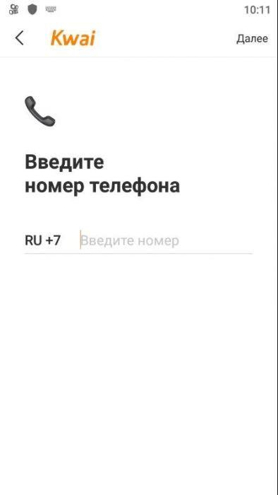 zareg-kwai-3-394x700.jpg